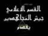 Al-Qaida preparing Attack...