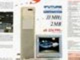 PC33 Werbung